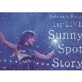 石原夏織 1st LIVE Sunny Spot Story [Blu-ray Disc+フォトブックレット]