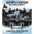 Wolf Complete Works VI ~Chasing the Horizon Tour 2018 Tour Final in Hanshin Koshien Stadium~<初回限定仕様>