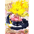 ONE PIECE ワンピース 19THシーズン ホールケーキアイランド編 PIECE.21
