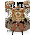 ONE PIECE Log Collection JACK
