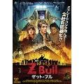 Z Bull ゼット・ブル[ALBSD-2348][DVD]
