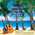 ハワイアン・リラクシング・ミュージック 風と波、海辺の散歩