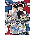 僕らがアメリカを旅したら VOL.2 下野紘・梶裕貴/L.A.&Las Vegas DVD