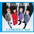 PANSPERMIA [Blu-spec CD2+DVD]