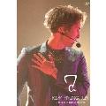 KIM HYUNG JUN REBOOT TOUR 2019 LIVE [DVD+ブックレット]<初回盤>