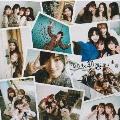 初恋至上主義 [CD+DVD]<初回限定仕様/Type-C>