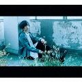 my blue vacation [CD+DVD]<初回生産限定盤>