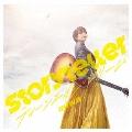 Storyteller/ティーンエイジドリーム<通常盤>