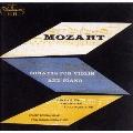 モーツァルト:ヴァイオリン・ソナタ第32・37・41番<限定盤>