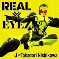 REAL×EYEZ [CD+DVD]<通常盤>