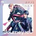 カナメとハルキー1stミニアルバム「Journey to U」<通常盤>