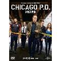 シカゴ P.D. シーズン5 DVD-BOX
