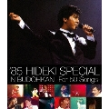 '85 HIDEKI SPECIAL IN BUDOHKAN -For 50 Songs-