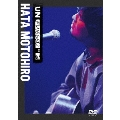 MTV Unplugged: Hata Motohiro