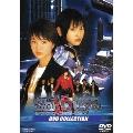 Sh15uyaシブヤフィフティーン DVD COLLECTION