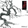 想葬 [CD+DVD]<初回限定盤:Atype>