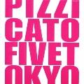 sweet pizzicato five