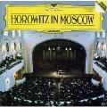 ホロヴィッツ・モスクワ・ライヴ1986《ニュー・スタンダード・コレクション》
