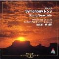 ドヴォルザーク:交響曲第9番「新世界より」 CD