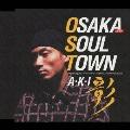 大阪SOUL TOWN