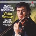 ベートーヴェン:ヴァイオリン・ソナタ第5