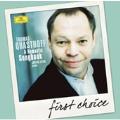 A Romantic Songbook - Schubert, Schumann, Mendelssohn, etc