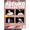 RECORD COLLECTOR 2020年11月号