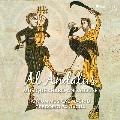 古楽幻想「アラブ=アンダルシアの音楽」