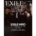 月刊EXILE 2014年5月号