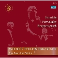 Schuricht, Furtwangler & Knappertsbusch - VPO Live Recordings Edition<完全限定生産>
