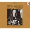 ブラームス:交響曲全集・管弦楽曲・協奏曲・声楽曲集 [5SACD Hybrid+CD]<完全生産限定盤>