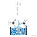 巻き戻したいほどの幸せ/青の世界 feat. CRAZY KEN