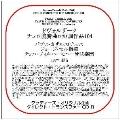 ドヴォルザーク: チェロ協奏曲 ロ短調 作品104