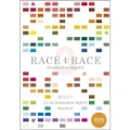 RACEtRACE3~Graduation Night!!!~<生産限定盤>