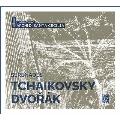 チャイコフスキー&ドヴォルザーク: 弦楽セレナード