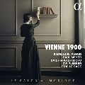 20世紀初頭、ウィーンの室内楽