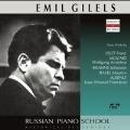 ロシア・ピアノ楽派 - エミール・ギレリス - リスト、モーツァルト、ブラームス、他