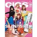GiGS 2019年4月号