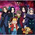 Sinners<TV デュエル・マスターズ キング! OP アニメ盤>