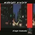 midnight cruisin'<ブルーカラーヴァイナル>