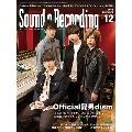 Sound & Recording Magazine 2019年12月号