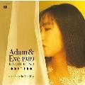 Adam & Eve 1989/ Love In The Mist<タワーレコード限定>