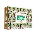 全力!欅坂46バラエティー KEYABINGO! Blu-ray BOX