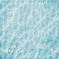 More Life feat.Ryohu/More Life Ryohu Remix<完全限定プレス盤>