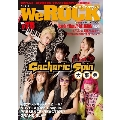 We ROCK Vol.75 [MAGAZINE+CD]