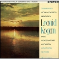 Tchaikovsky: Violin Concerto Op.35, Meditation Op.42-1
