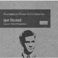 Violin Concertos - Khachaturian, Rakov
