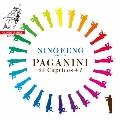 パガニーニ: 24のカプリース +1