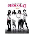 I Like It : Chocolat 1st Mini Album