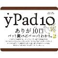 yPad 10